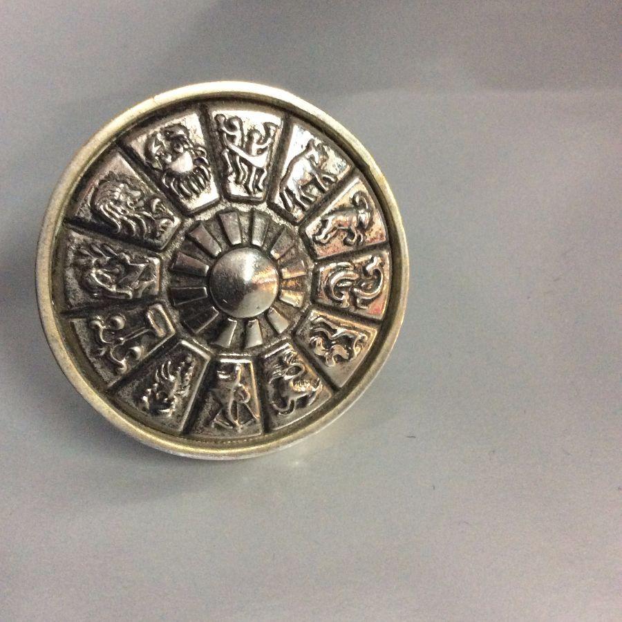 OVERSIZED Zodiac Astrology Calendar Cocktail Ring 1