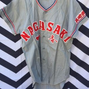 Retro Japanese Baseball Jersey Nagasaki 1