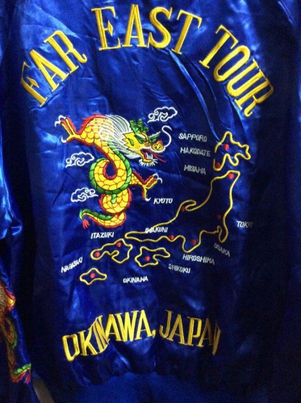 Thin Satin Zip upFar East Tour Souvenir Jacket Okinawa Japan 4