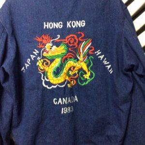 RETRO DENIM JACKET EMBROIDERED DRAGON HONG KONG JAPAN 1