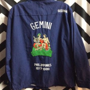 LS BD EMBROIDERED GEMINI 1977-80 JACKET LIGHT WEIGHT 2
