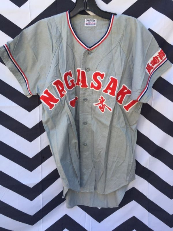 product details: RETRO JAPANESE BASEBALL JERSEY, BUTTON-UP, NAGASAKI #9 photo