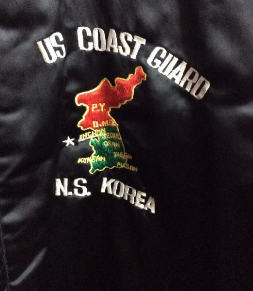 SILK EMBROIDERED KOREA TOUR JACKET DRAGON US COAST GAURD 3
