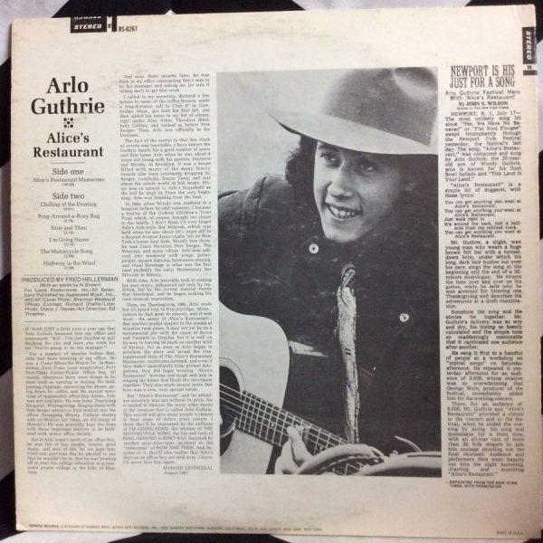 VINYL ARLO GUTHRIE ALICE'S RESTAURANT LP 2