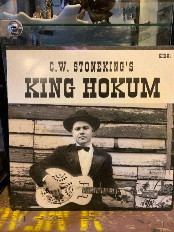 product details: VINYL RECORD - C.W. STONEKING - KING HOKUM LP photo
