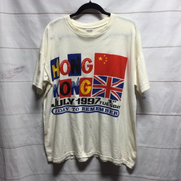 product details: HONG KONG A DAY TO REMEMBER JULY 1997 T - SHIRT - AS IS photo