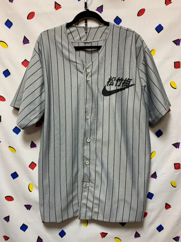 product details: JAPANESE PINSTRIPE BASEBALL JERSEY WITH NIKE STYLE CHECK LOGO photo