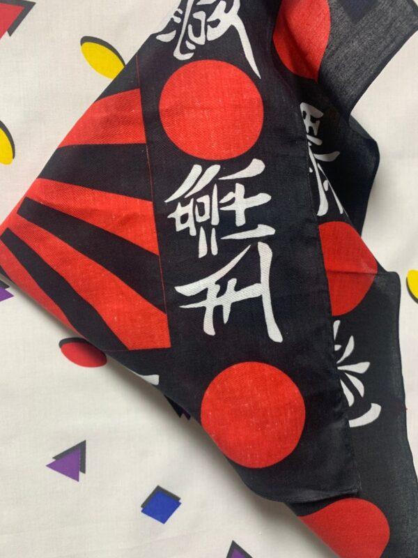 product details: RISING SUN JAPANESE FLAG BANDANA BLACK BACKGROUND photo