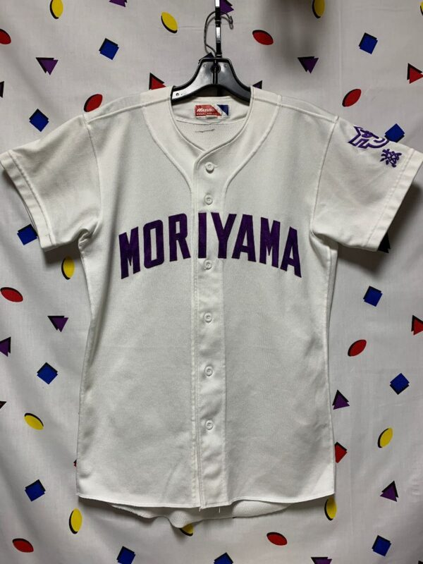 product details: JAPANESE BASEBALL JERSEY MORIYAMA FRONT EMBROIDERED PATCH WITH JAPANESE WRITING ON LEFT SLEEVE photo