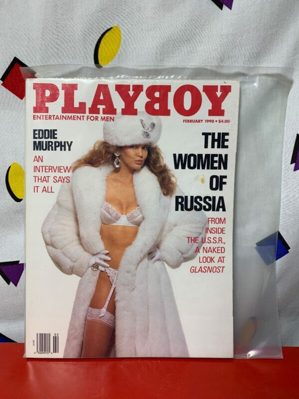 product details: PLAYBOY MAGAZINE | FEBRUARY 1990 | THE WOMEN OF RUSSIA photo