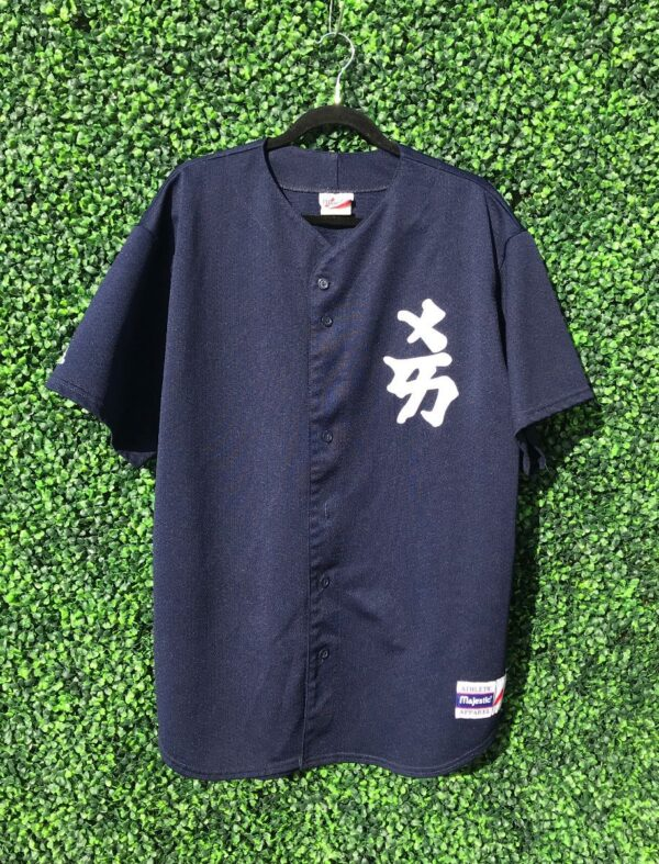 product details: JAPANESE BASEBALL JERSEY EMBROIDERED LETTERING ON FRONT photo